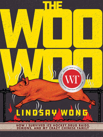 Cover of The Woo-Woo